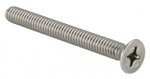 """BOLT FOR CLEANOUT COVER S/S 1/4""""-20 x 2-1/2"""""""